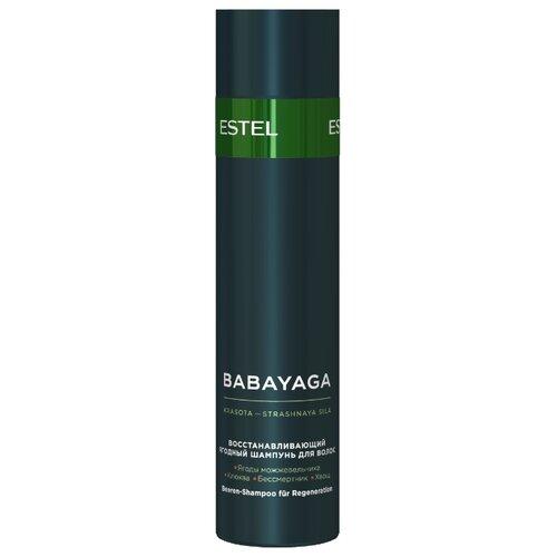 Купить Шампунь BABAYAGA для восстановления волос ESTEL PROFESSIONAL ягодный 250 мл