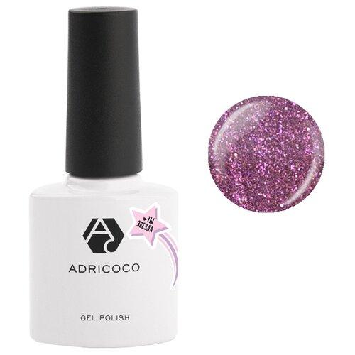 Гель-лак для ногтей ADRICOCO #ТЫЗВЕЗДА, 8 мл, №17 Необыкновенная