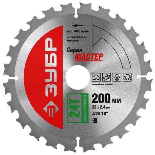 Пильный диск ЗУБР Мастер 36910-200-32-24 200х32 мм диск пильный практика 030436 200 32 30мм 24 зуба дерево