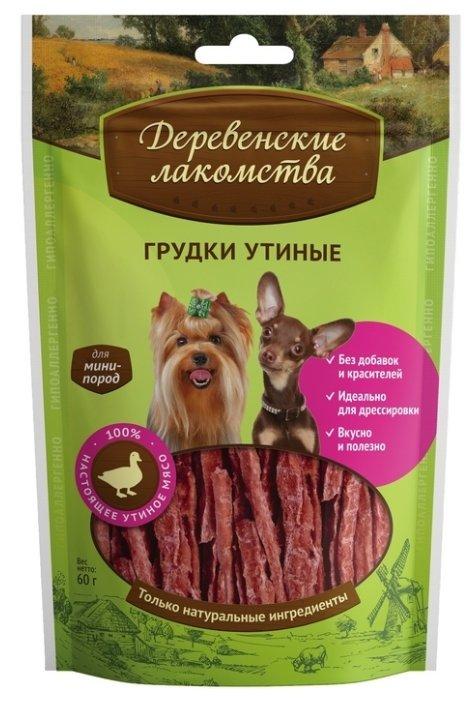 Лакомство для собак Деревенские Лакомства для мини-пород Грудки утиные
