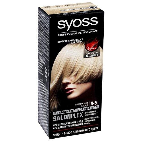 Syoss Color Стойкая крем-краска для волос, 9-5 Жемчужный Блонд крем краска для волос indola color red