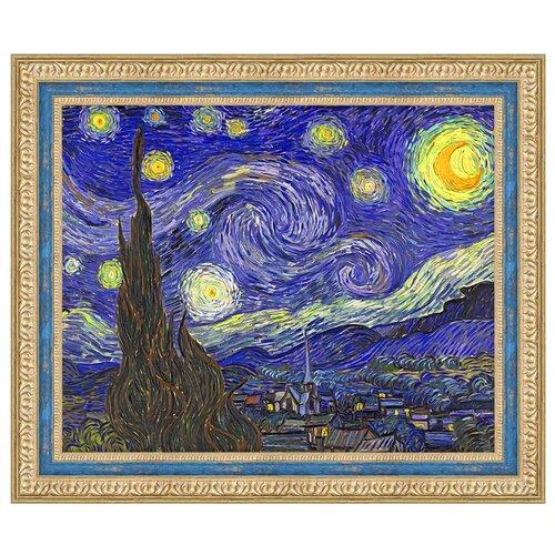 Купить Алмазная живопись Набор алмазной вышивки Звездная ночь (АЖ-1528) 50x40 см, Алмазная вышивка