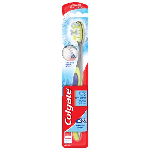 Зубная щетка Colgate 360 Межзубная Чистка многофункциональная, средней жесткости, зеленый colgate зубная щетка 360 супер чистота всей полости рта электрическая средней жесткости цвет зеленый