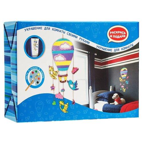 Фото - Раскрась и подари набор Сделай сам украшение для комнаты Путешествие вокруг света (Z101) бумбарам сделай сам украшение для комнаты путешествие вокруг света