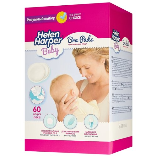 Helen Harper Прокладки на грудь для кормящих матерей 60 шт. helen harper прокладки на грудь для кормящих матерей 30 шт
