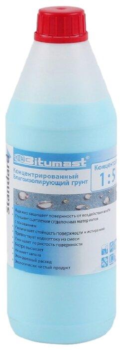 Грунтовка Bitumast Standard Влагоизолирующая 1:5 (1 л)