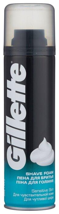 Пена для бритья для чувствительной кожи Gillette