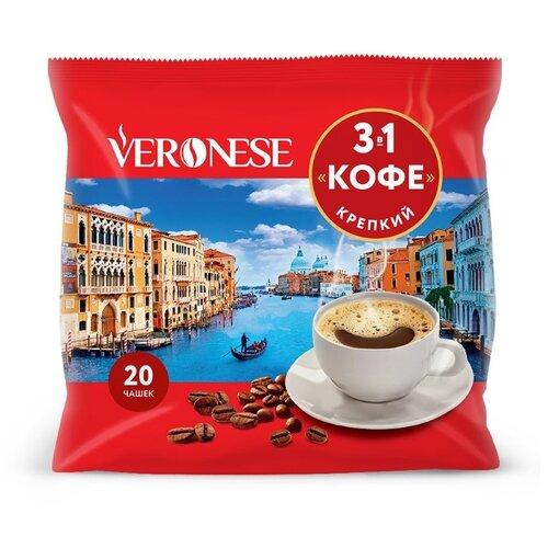 Растворимый кофе Veronese 3 в 1 Крепкий, в стиках (20 шт.)