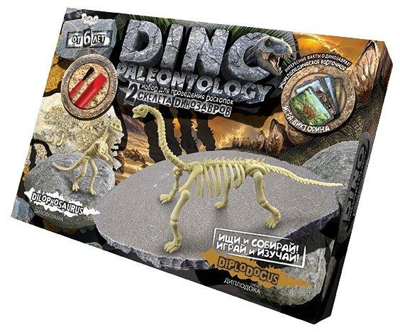 Набор для раскопок Danko Toys Dino Paleontology № 5