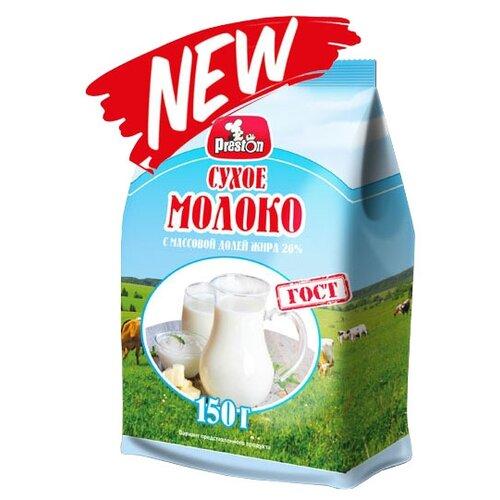 Фото - Preston Молоко цельное сухое 26% 150 г волоконовское молоко цельное сгущенное с сахаром премиум 380 г