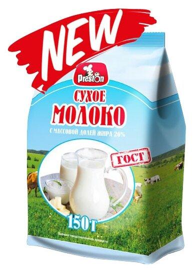 Preston Молоко цельное сухое 26% 150 г