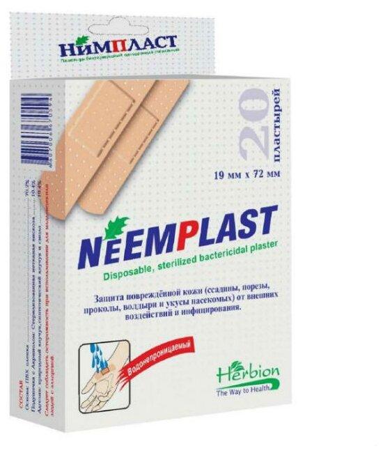 Нимпласт пластырь бактерицидный нетканый, 1.9x7.2 см, 20 шт.