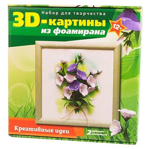 Волшебная Мастерская 3D картина из фоамирана Колокольчики (FM-09)