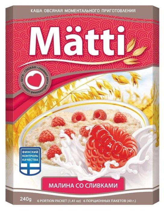 Matti Каша овсяная Малина со сливками, порционная (6 шт.)