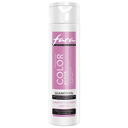 Fara шампунь Закрепление цвета для защиты окрашенных волос 250 мл