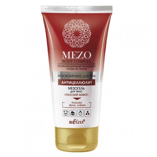 Bielita гель MEZO Body complex для тела Плоский живот 150 мл bielita мезобальзам mc cosmetic mezo hair complex быстрый рост и объем волос 200 мл