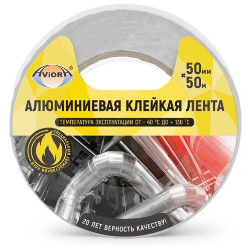 Клейкая лента алюминиевая Aviora 302-009, 50 мм x 50 м клейкая лента монтажная aviora 302 064 19 мм x 10 м