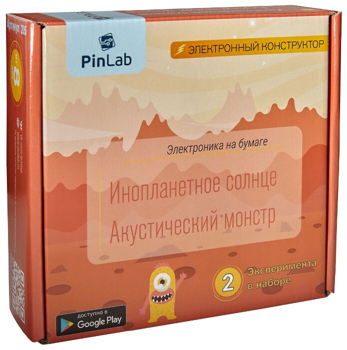 Электронный конструктор PinLab Электроника на бумаге 205 Инопланетное солнце. Акустический монстр