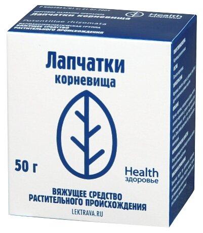 Лапчатки корневища С корнями 50г Здоровье
