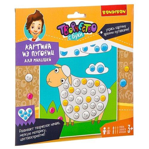 Купить BONDIBON Набор для творчества Картина из пуговиц для малышей Овечка (ВВ2445), Поделки и аппликации