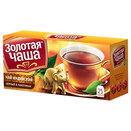 Чай черный Золотая чаша Индийский в пакетиках, 25 шт.