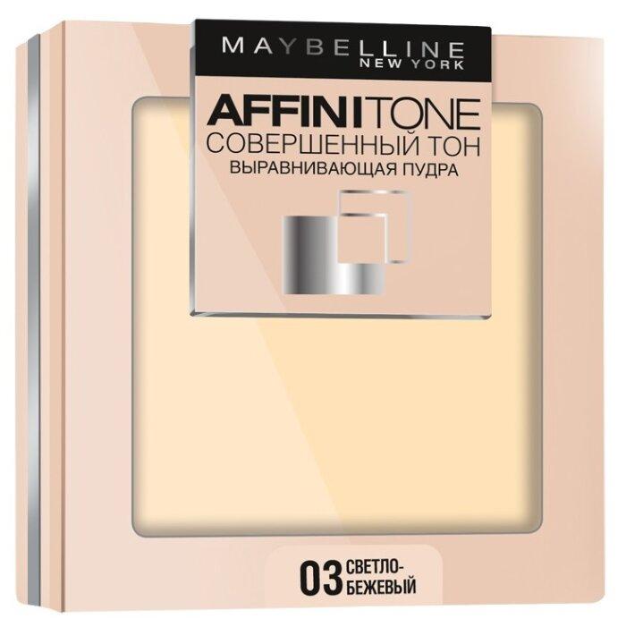 Maybelline New York Affinitone пудра компактная Совершенный тон выравнивающая и матирующая — купить по выгодной цене на Яндекс.Маркете