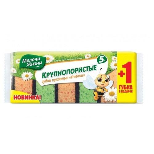 Губки кухонные Мелочи Жизни Крупнопористые 5+1 шт оранжевый/зеленыйТряпки, щетки, губки<br>