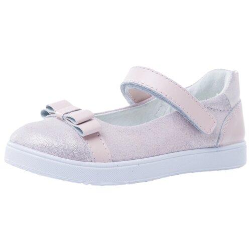 Туфли КОТОФЕЙ размер 23, 21 розовый туфли котофей размер 34 розовый
