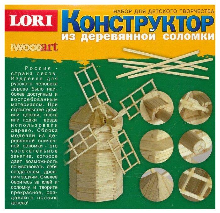 Сборная модель LORI Мельница (Сп-009),,