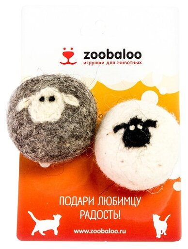 Мячик Zoobaloo Овечка набор 6 см