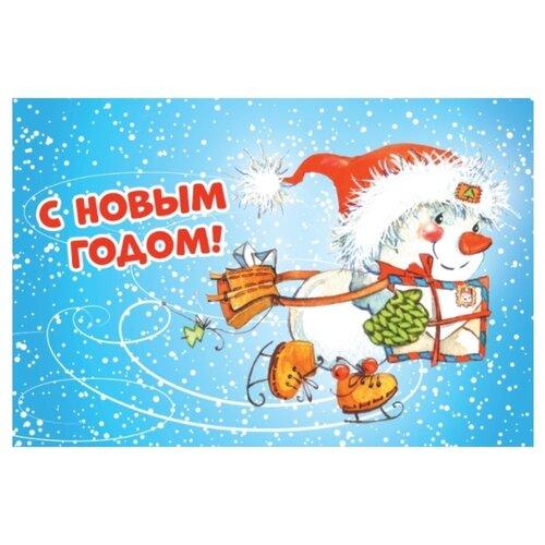 Открытка ND Play Новогодняя №7, 1 шт. открытка nd play happy birthday 273797 1 шт