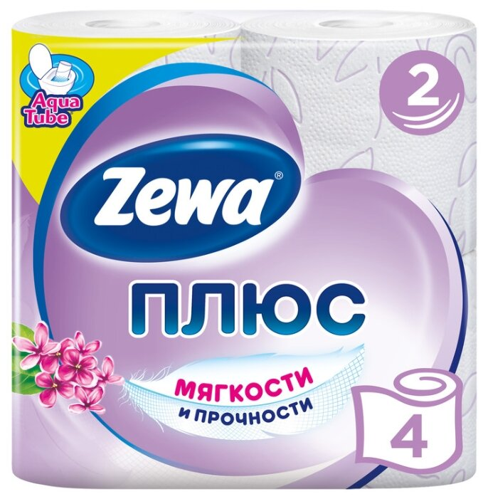 Туалетная бумага Zewa Plus сирень двухслойная 4 рулона