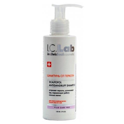 I.C.Lab шампунь от перхоти Hair Care Pro 150 мл с дозатором шампунь от перхоти 150 мл i c lab individual cosmetic шампунь от перхоти 150 мл