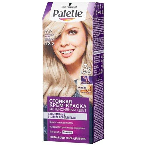 Фото - Palette Насыщенные стойкие осветлители стойкая крем-краска для волос, A12 12-2 Платиновый Блонд краска д волос palette c10 серебристый блондин
