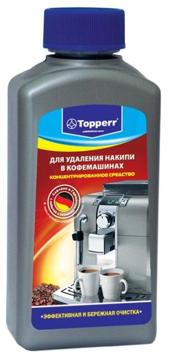 Средство Topperr Для очистки от накипи кофемашин 3006