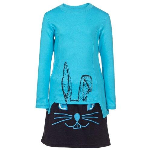 Купить Комплект одежды M&D размер 98, бирюзовый/черный, Комплекты и форма