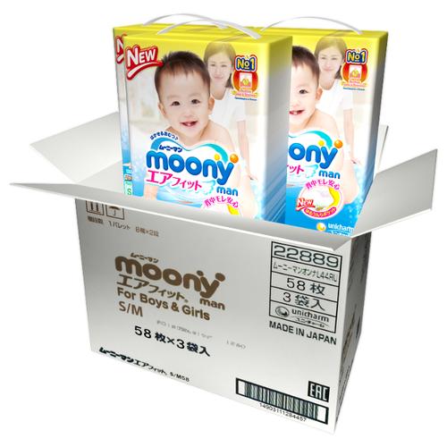 цена Moony трусики Man S/M (5-10 кг) 174 шт. онлайн в 2017 году