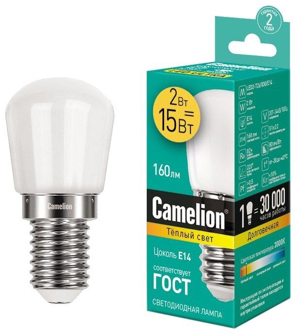 Лампа светодиодная LED2-T26/830/E14 2Вт 220В Camelion 13153, 1шт