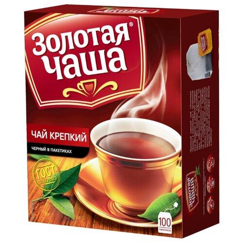 Чай черный Золотая чаша Крепкий в пакетиках , 100 шт. чай в пакетиках золотая чаша черный с ароматом лимона 20 шт