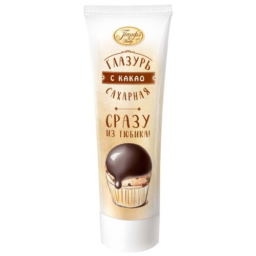 Парфэ глазурь сахарная Сразу из тюбика с какао 120 г коричневый