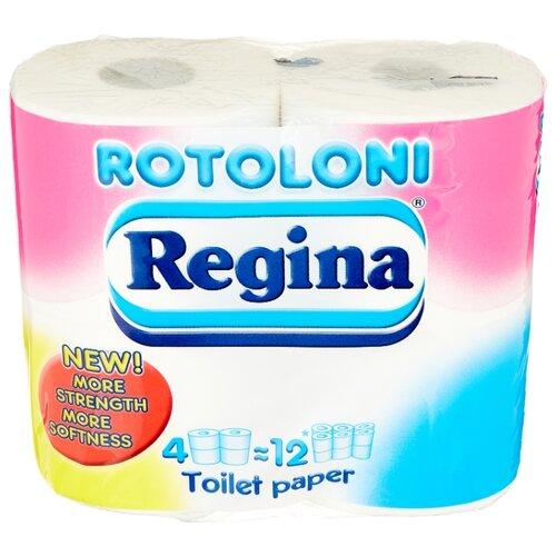 Купить Туалетная бумага Regina Rotoloni двухслойная 4 рул.