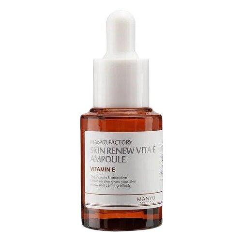Manyo Factory Skin Renew Vita E Ampoule Сыворотка для лица, 15 мл manyo factory сыворотка для губ увлажняющая