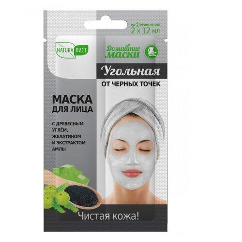 Naturaлист Домашние маски Угольная маска от черных точек, 24 мл недорого