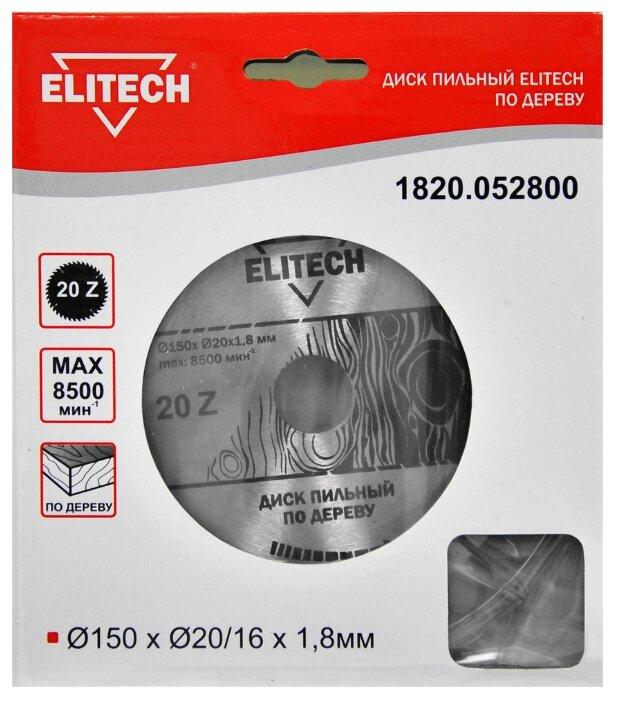Пильный диск Elitech 1820.052800