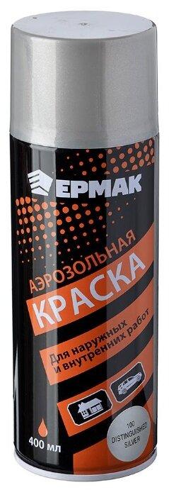 ЕРМАК аэрозольная автоэмаль 9002