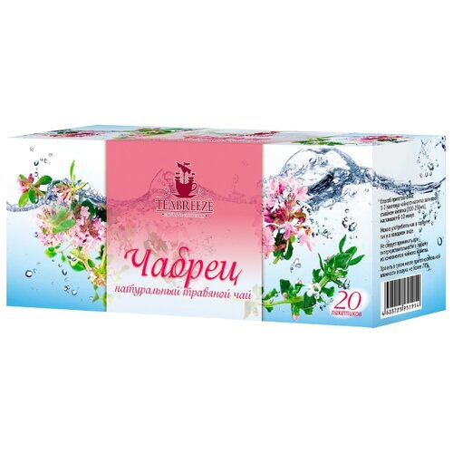 Чай травяной Teabreeze Чабрец в пакетиках, 20 шт.