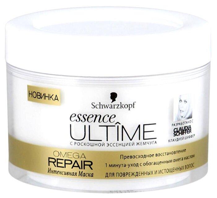 Schwarzkopf Essence ULTIME Omega Repair Интенсивная маска для поврежденных и истощенных волос