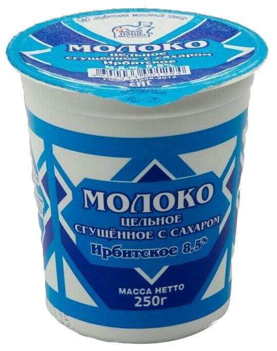 Сгущенное молоко Ирбитский молочный завод цельное с сахаром 8.5%, 250 г
