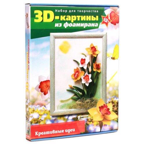 Купить Волшебная Мастерская 3D картина из фоамирана Нарциссы (FM-10), Поделки и аппликации