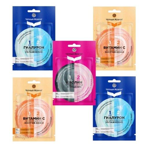 Черный жемчуг Набор сашетных масок программа для лица Энергия кожи+Увлажнение+Очищение, 5 шт. сайт производителя косметики черный жемчуг